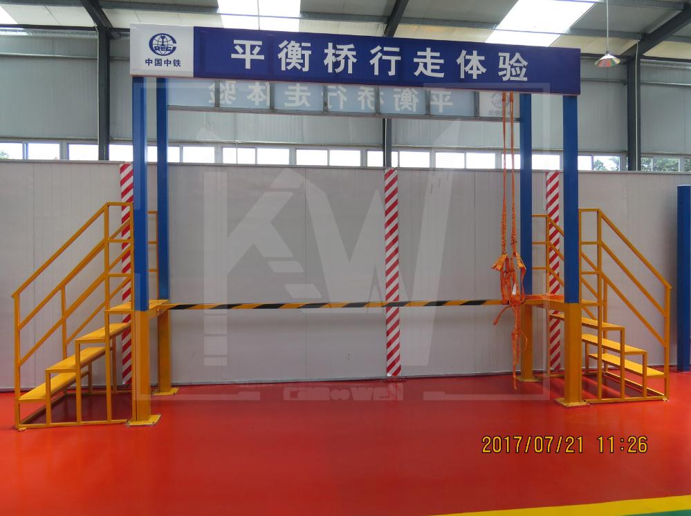 深圳安全体验区方案_VR安全体验馆体验_长沙凯威标化建筑工程有限公司佛山分公司