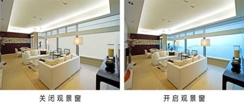 PDLC智能调光膜品牌 夹胶调光玻璃品牌 湖南皓志科技株式会社