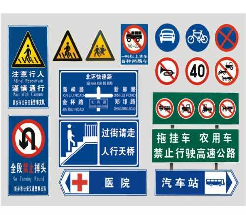 发光标志牌价格_安全交通安全标志厂家-河南省新乡市新星交通器材有限公司