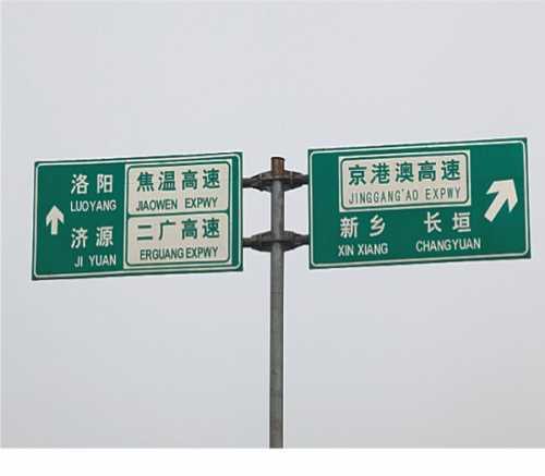河南道路标志牌厂家/信号灯哪家便宜/河南省新乡市新星交通器材有限公司