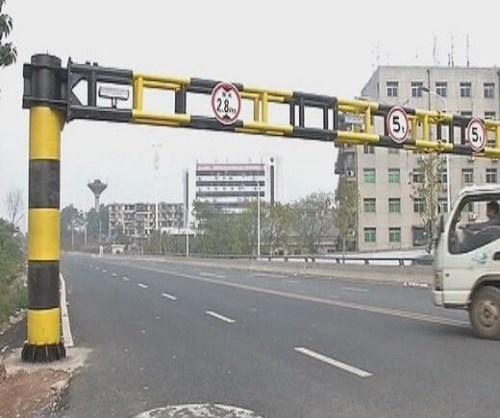 交通限高架-交通信号灯哪买比较好-河南省新乡市新星交通器材有限公司