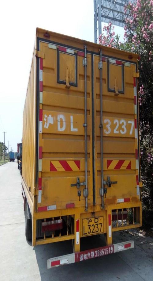 上海拼车公司哪家好/在上海搬家搬场/上海大众搬家搬场服务有限公司