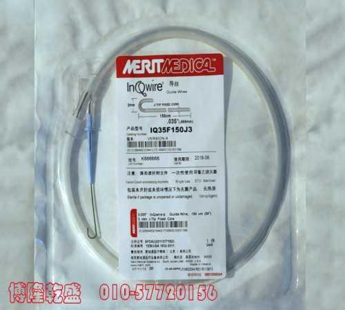 Runthrough NS导丝-麦瑞通Y阀血管成型术用套件-北京博隆乾盛科技有限公司