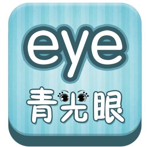 永州青光眼手术可以报医保吗 永州市白内障治疗专科医院 永州爱尔眼科医院有限公司