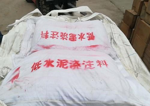 锅炉耐火材料批发 江苏浇注料厂家直销 辉县市森达保温耐材科技有限公司
