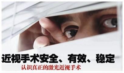 专业角膜治疗医院-斜弱视怎么治疗-永州爱尔眼科医院有限公司