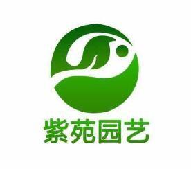 2017年花木/绿化苗木基地推荐/郫县紫苑园艺场