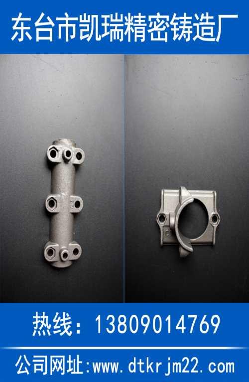 汽车配件厂家/不锈钢精密铸造件批发/东台市凯瑞精密铸造厂