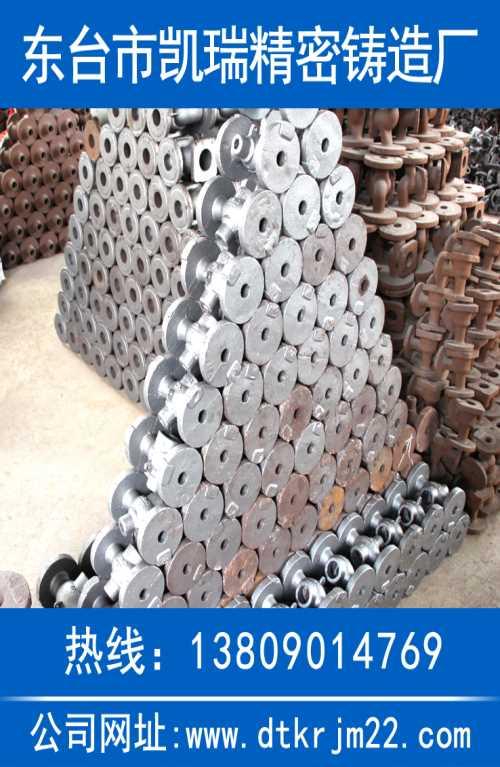 不锈钢精密铸造件价格-优质水玻璃精密铸造厂家-东台市凯瑞精密铸造厂