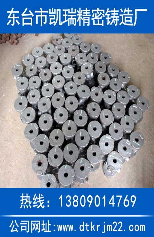 优质水玻璃精密铸造价格 电动汽车配件 东台市凯瑞精密铸造厂