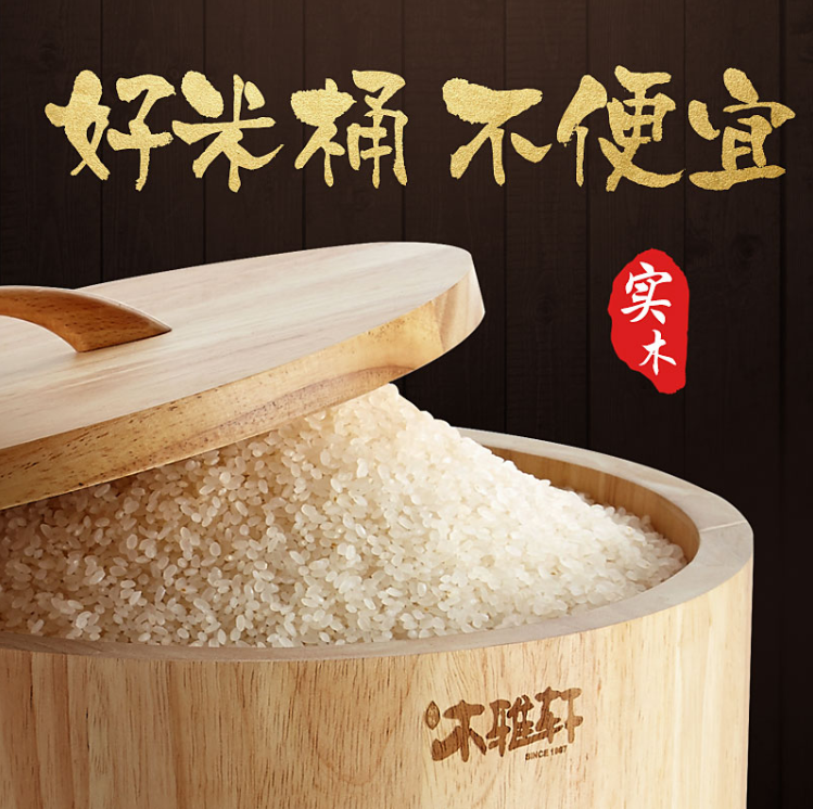 实用米桶什么材质好_家用砧板_广东雅纶家居实业有限公司