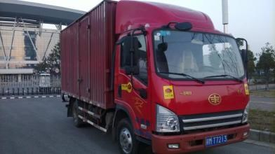 上海长途租车公司_上海拼车公司_上海大众搬家搬场服务有限公司