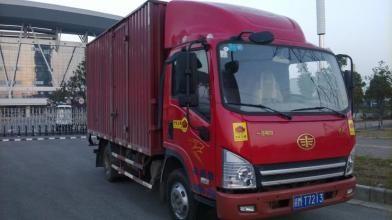上海厢式货车出租电话_上海搬家搬场哪个公司好_上海大众搬家搬场服务有限公司