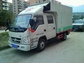 虹口区货车出租公司0 上海厢式货车出租公司哪个好 上海大众搬家搬场服务有限公司
