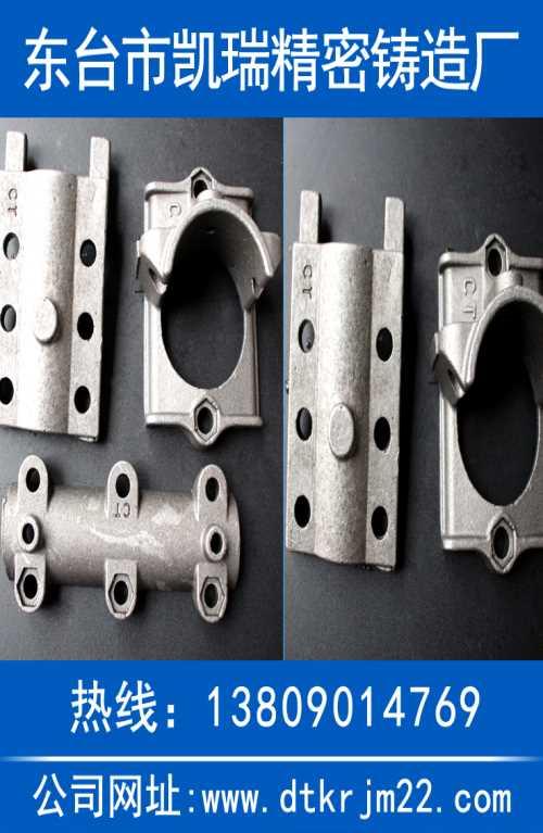 工程机械配件加工/碳钢水玻璃精密铸造厂家/东台市凯瑞精密铸造厂