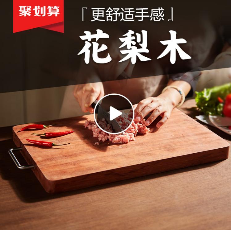 家用砧板采购_切菜砧板好用_广东雅纶家居实业有限公司