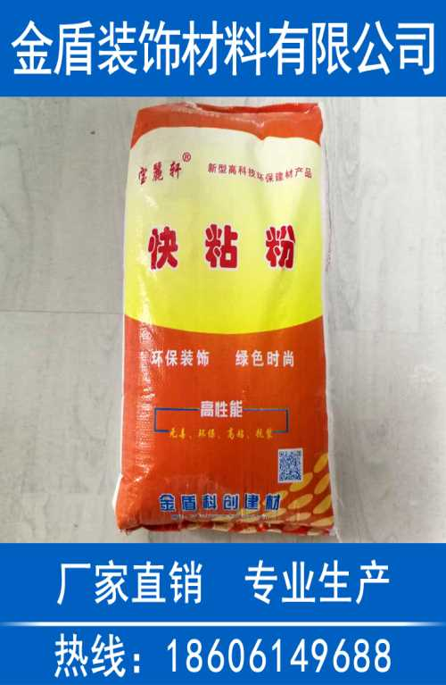 河北快粘粉价格 石膏粉生产厂家 海安金盾装饰材料经营部
