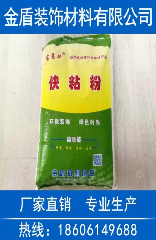 青海石膏粉生产厂家_山西石膏粉供应商_海安金盾装饰材料经营部