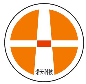 长沙诺天电子科技有限公司