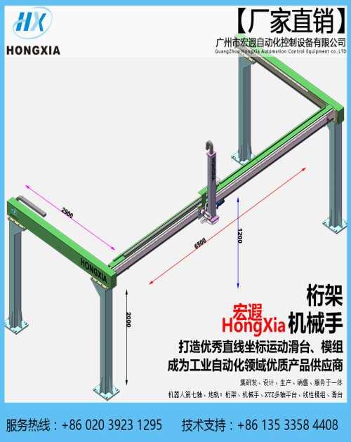 广州机器人行走机构_专业机械项目合作