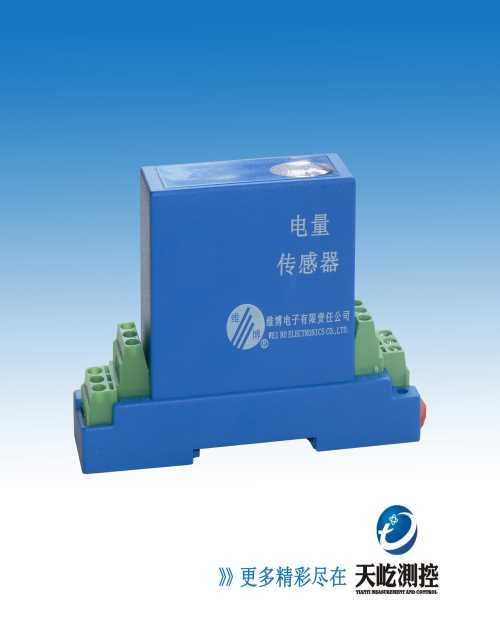 交直流通用传感器WBI127S01_豫贸网