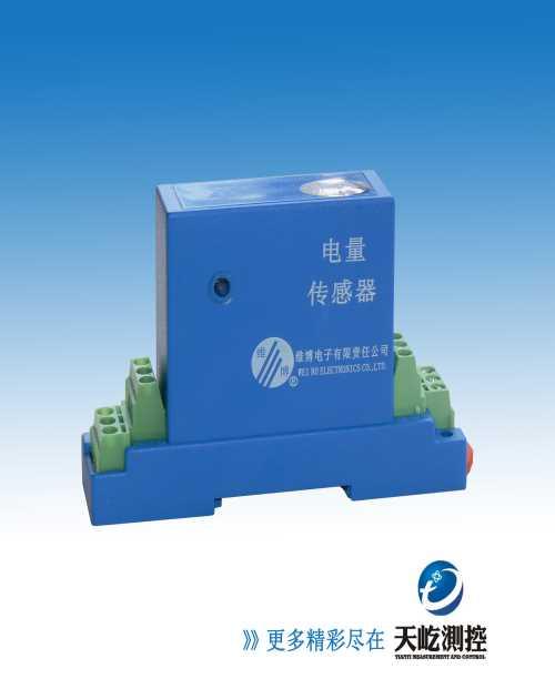 维博WBI414S41电传播感器