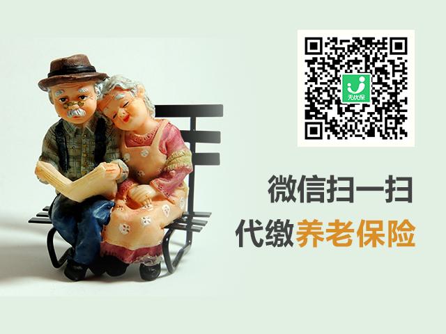 广州社保平台_网上社保卡平台_杭州今元嘉和人力资源有限公司