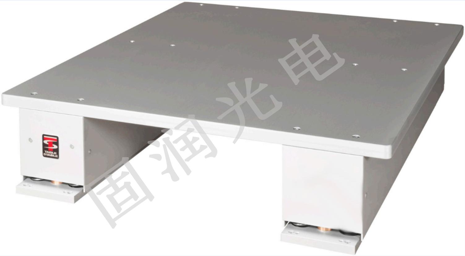 Herzan主动隔振平台-光学调制传递函数分析仪-广州市固润光电科技有限公司