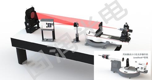 可见光-红外传函仪 MTF精密测试仪 广州市固润光电科技有限公司