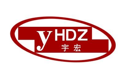 天津宇宏电子工程有限公司