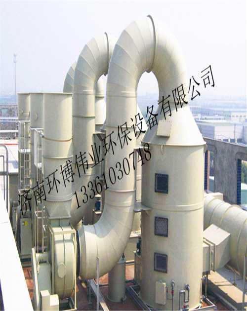 废气处理喷淋塔供应商 优质打磨除尘器 济南环博伟业环保设备有限公司