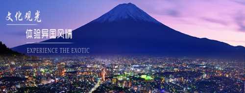 从广州到日本旅游多少钱 韩国酵素 吉林省东方达科技有限公司