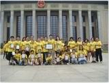 深圳市私立中学