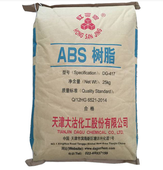 天津大沽ABS/优质LDPE代理/深圳市帕菲特贸易有限公司
