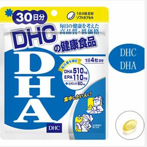 澳洲DHA功效/日本体检好不好/吉林省东方达科技有限公司