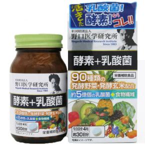 澳洲酵素多少钱-深圳旅游-吉林省东方达科技有限公司