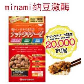 纳豆激酶有哪些品牌 广州海外旅游要多少钱 吉林省东方达科技有限公司