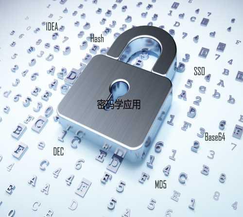 登岸受权加密-企业软件开辟平台-深圳市华晨信息技能无限公司
