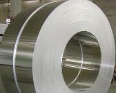 铝板带 深圳黄铜带厂家 佛山市天奇铜业有限公司