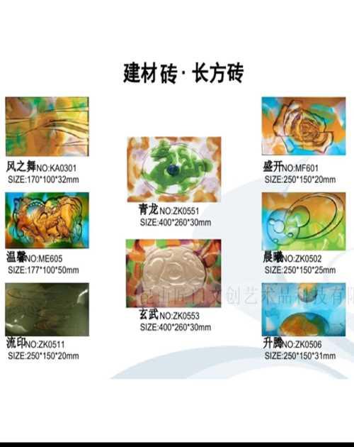 琉璃砖厂-专业琉璃批发厂家-昆山匠门文创艺术品科技有限公司