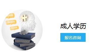 教育学汉语国际教育包过班-应用心理学硕士-河南华师圣才教育科技有限公司