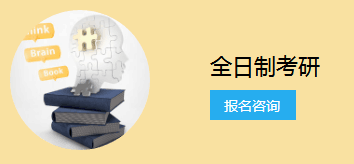 河南财大mba招生_在职公共管理硕士_河南华师圣才教育科技有限公司