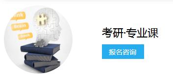 专业应用心理学硕士招生/专业社会工作硕士/河南华师圣才教育科技有限公司