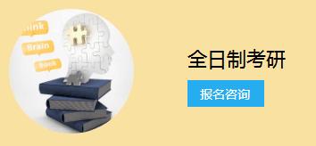 华师法律硕士包过班-教育学硕士研究生-河南华师圣才教育科技有限公司