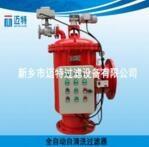 专业汽水分离器供应_旋风式其他过滤设备批发