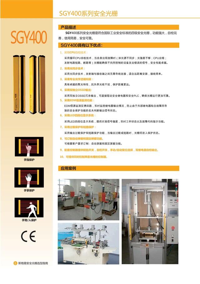 测量光幕推荐-无线条码阅读器价格-深圳市斯格易科技有限公司
