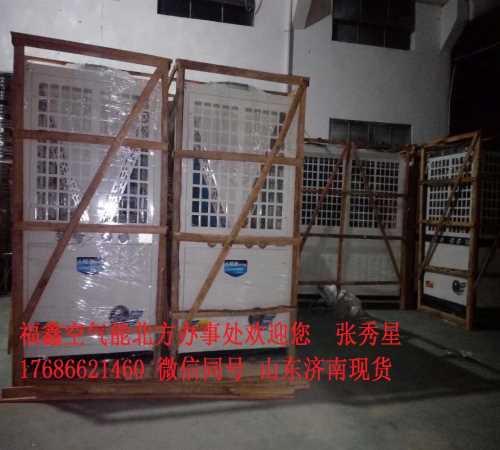 煤改电空气能热泵电话_节电设备