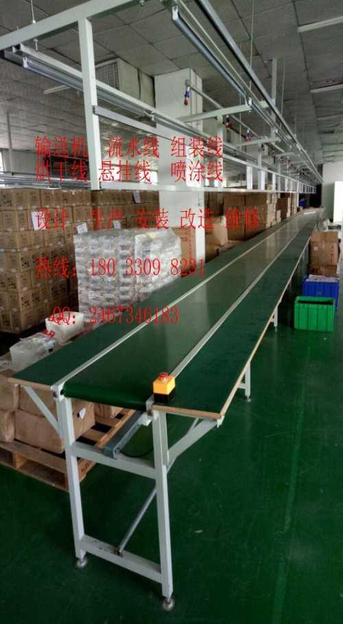 自行车链板流水线_济南餐盘输送线_深圳市八方工业设备有限公司
