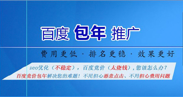 高品质知名百度推广中心天津分公司 正宗低价新闻源推广服务商
