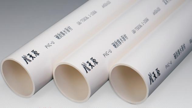 哪家PVC排水管比较好_优质PPR冷热水管批发商_宜宾天亿新材料科技有限公司